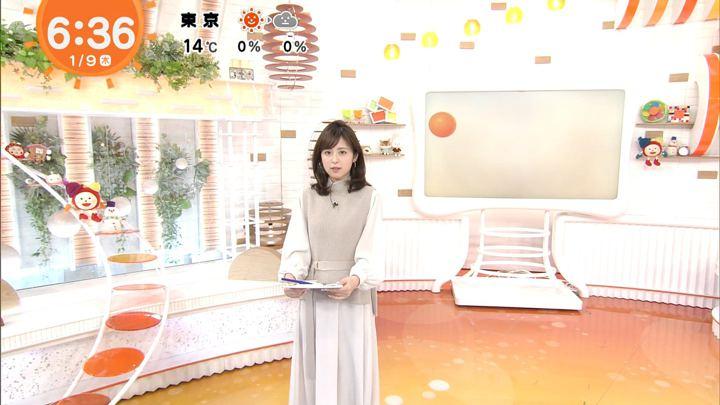 2020年01月09日久慈暁子の画像06枚目