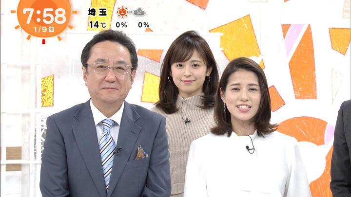 2020年01月09日久慈暁子の画像08枚目