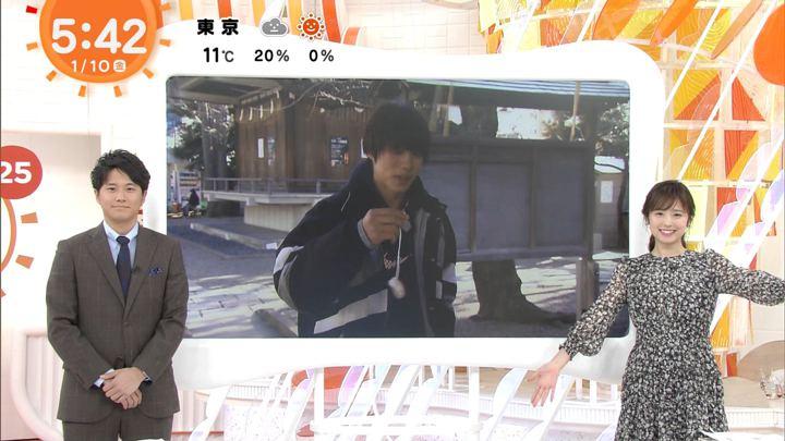2020年01月10日久慈暁子の画像03枚目