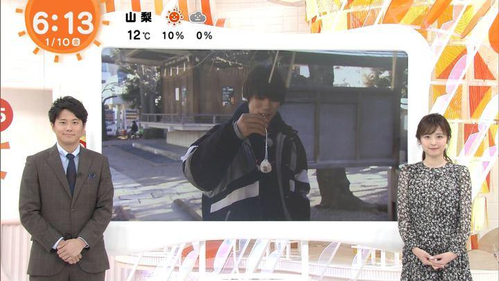 2020年01月10日久慈暁子の画像04枚目