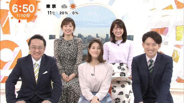 2020年01月10日久慈暁子の画像08枚目