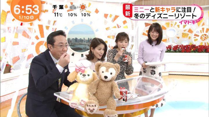 2020年01月10日久慈暁子の画像09枚目