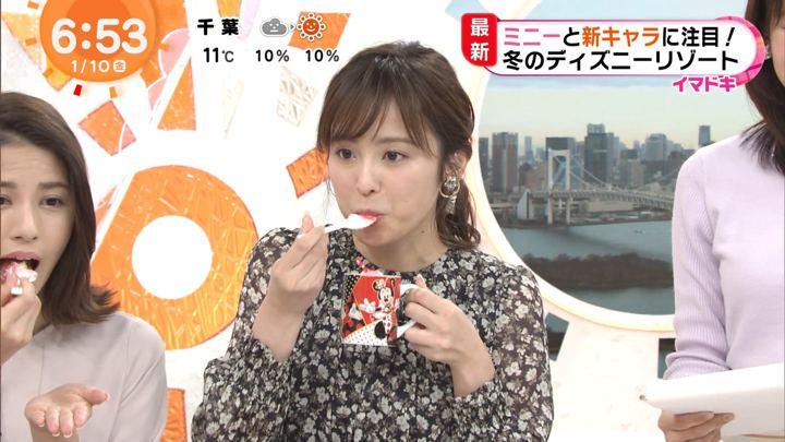 2020年01月10日久慈暁子の画像10枚目
