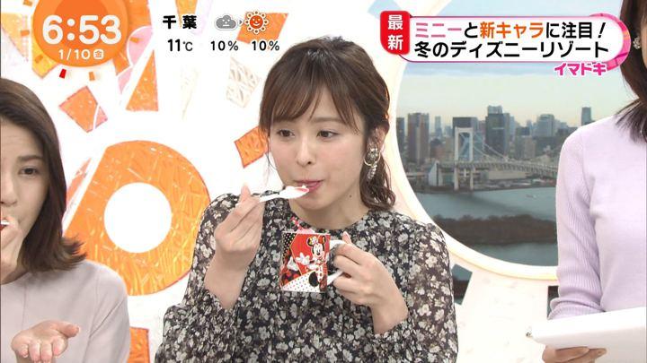 2020年01月10日久慈暁子の画像11枚目