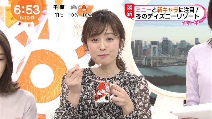 2020年01月10日久慈暁子の画像12枚目