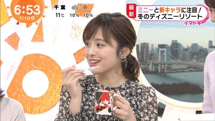 2020年01月10日久慈暁子の画像13枚目