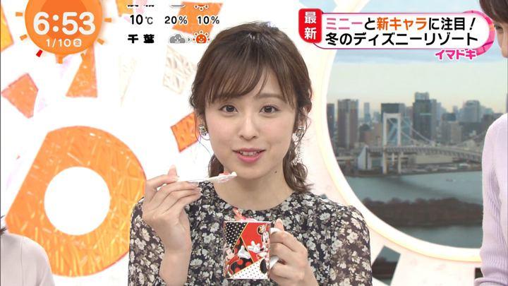 2020年01月10日久慈暁子の画像14枚目