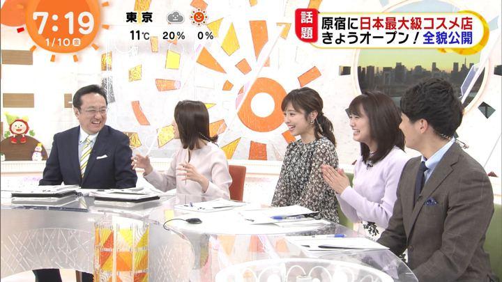 2020年01月10日久慈暁子の画像17枚目