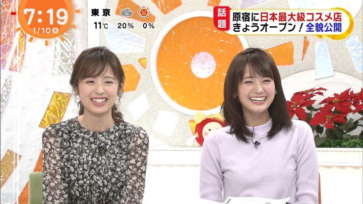 2020年01月10日久慈暁子の画像18枚目