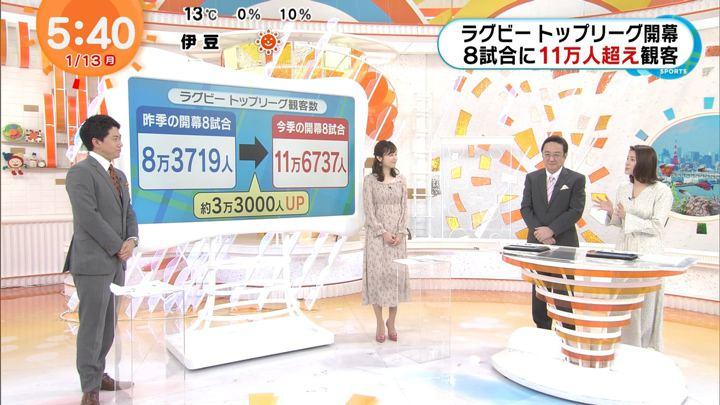 2020年01月13日久慈暁子の画像02枚目