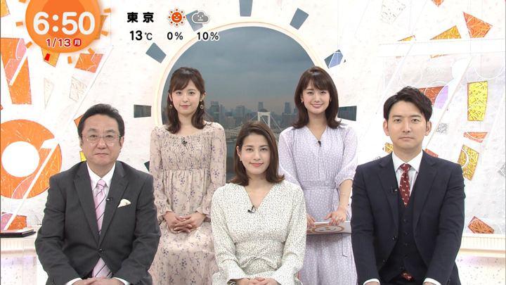 2020年01月13日久慈暁子の画像10枚目