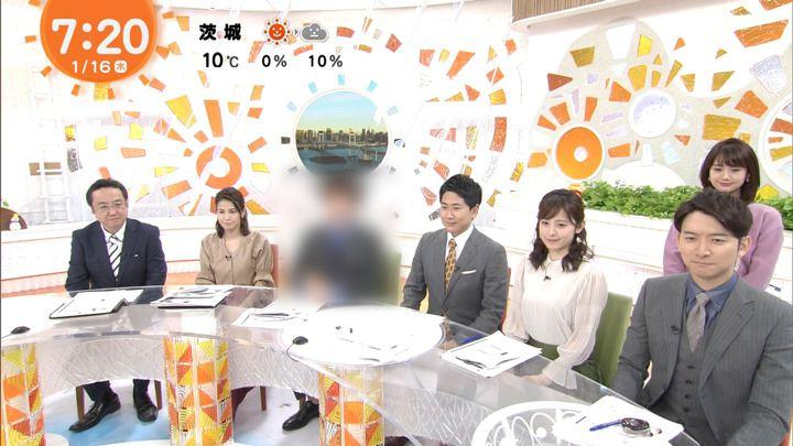 2020年01月16日久慈暁子の画像08枚目