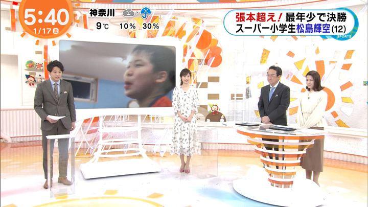 2020年01月17日久慈暁子の画像02枚目