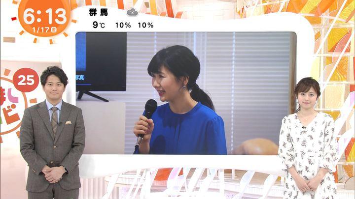 2020年01月17日久慈暁子の画像04枚目