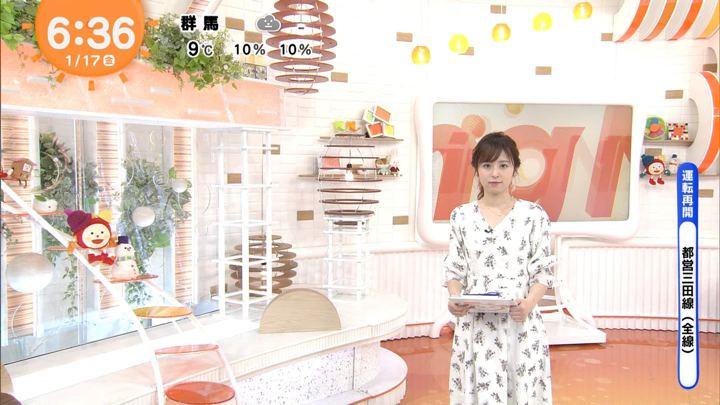 2020年01月17日久慈暁子の画像07枚目