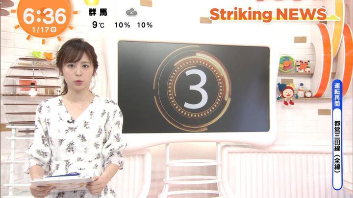 2020年01月17日久慈暁子の画像09枚目