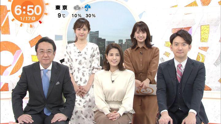 2020年01月17日久慈暁子の画像10枚目