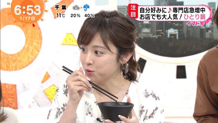 2020年01月17日久慈暁子の画像12枚目