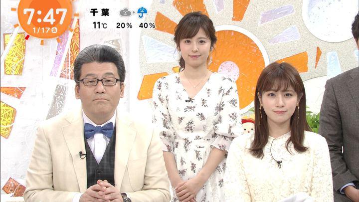 2020年01月17日久慈暁子の画像16枚目