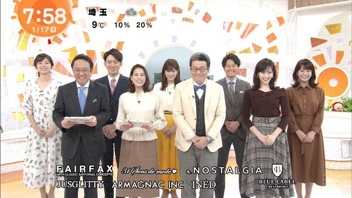 2020年01月17日久慈暁子の画像17枚目