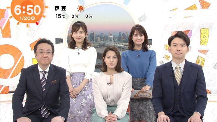 2020年01月20日久慈暁子の画像07枚目