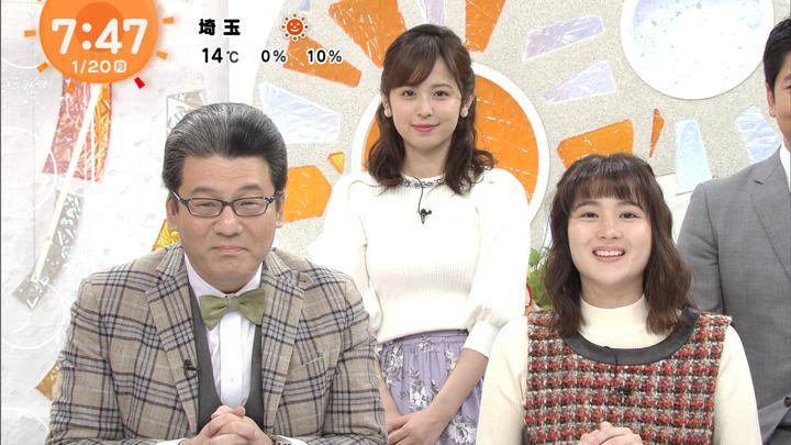 2020年01月20日久慈暁子の画像13枚目
