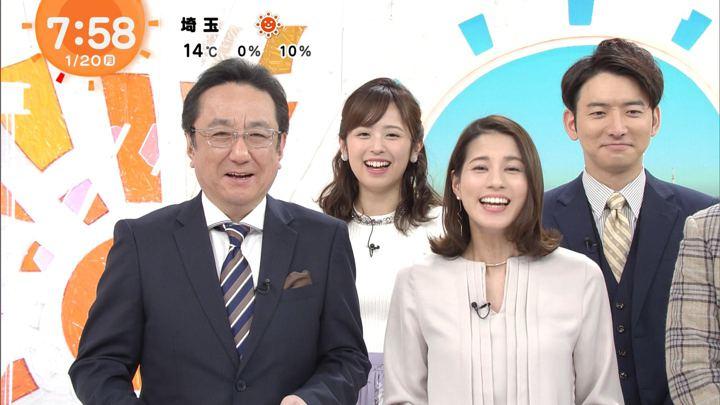 2020年01月20日久慈暁子の画像14枚目