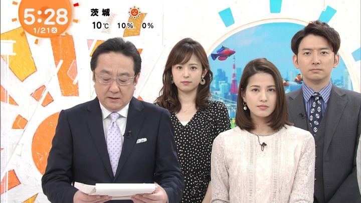 2020年01月21日久慈暁子の画像01枚目