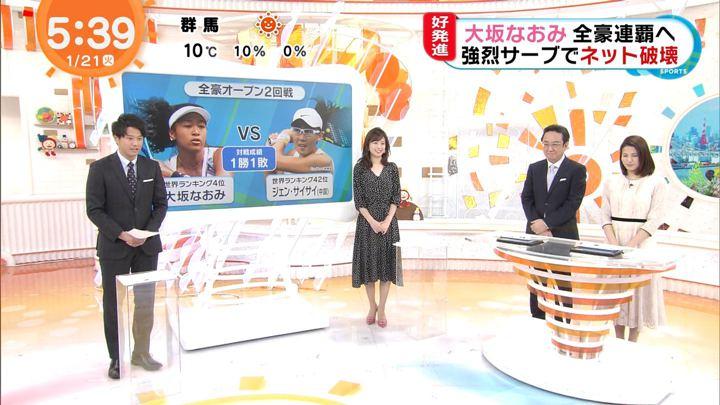 2020年01月21日久慈暁子の画像03枚目