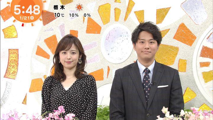 2020年01月21日久慈暁子の画像06枚目