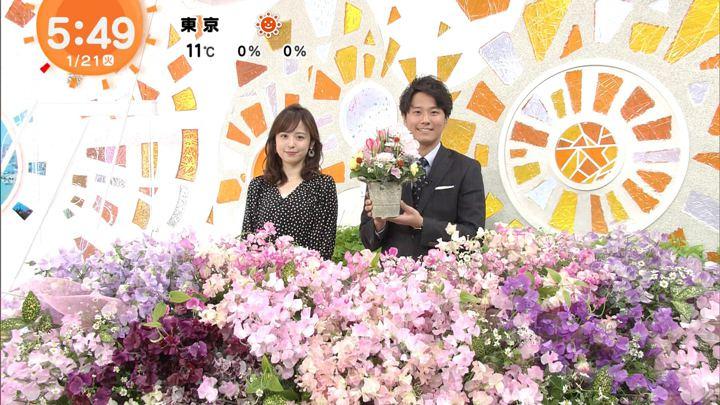 2020年01月21日久慈暁子の画像07枚目