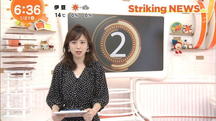 2020年01月21日久慈暁子の画像10枚目