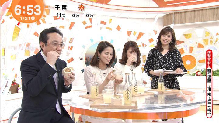 2020年01月21日久慈暁子の画像12枚目