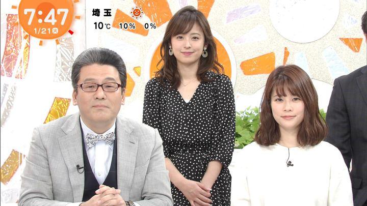 2020年01月21日久慈暁子の画像15枚目