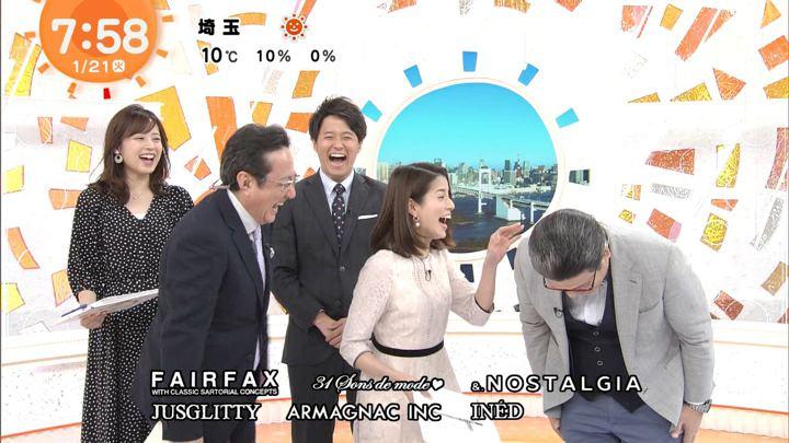 2020年01月21日久慈暁子の画像16枚目