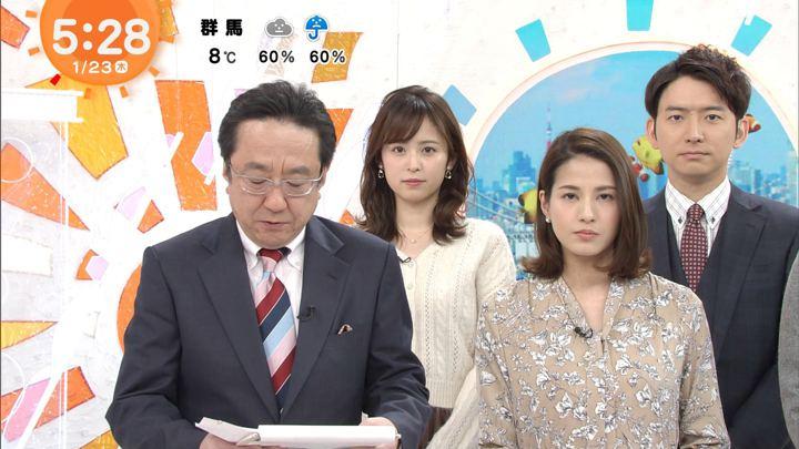 2020年01月23日久慈暁子の画像01枚目