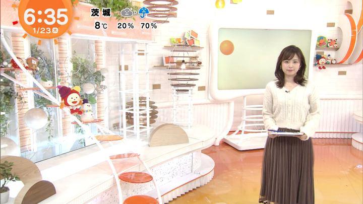 2020年01月23日久慈暁子の画像08枚目