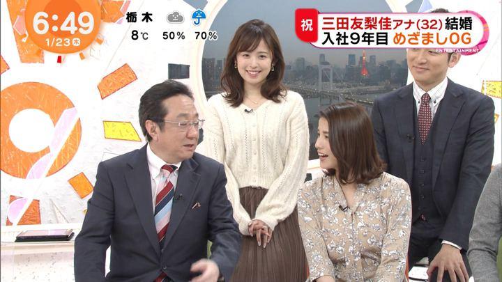 2020年01月23日久慈暁子の画像11枚目