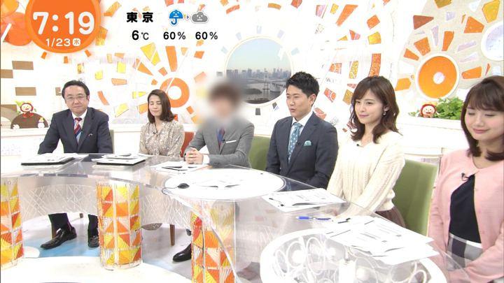 2020年01月23日久慈暁子の画像12枚目