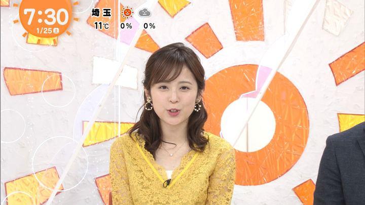 2020年01月25日久慈暁子の画像06枚目