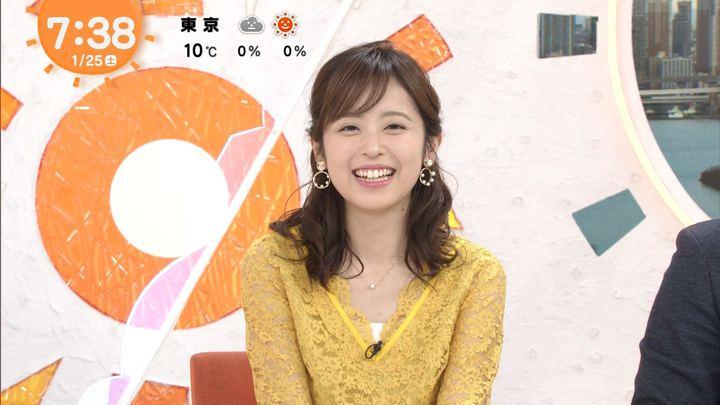 2020年01月25日久慈暁子の画像08枚目