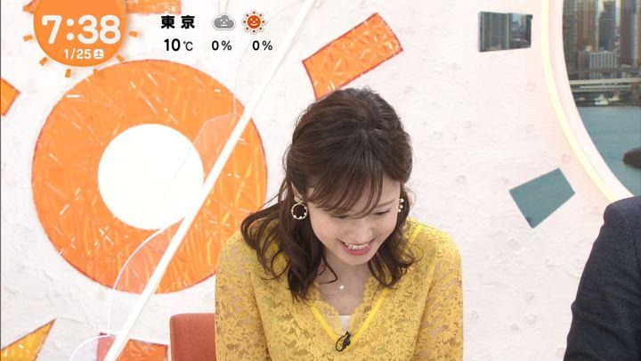 2020年01月25日久慈暁子の画像09枚目