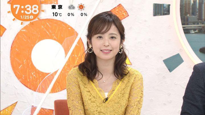 2020年01月25日久慈暁子の画像10枚目
