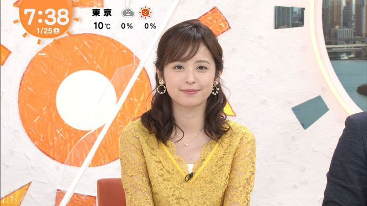 2020年01月25日久慈暁子の画像11枚目