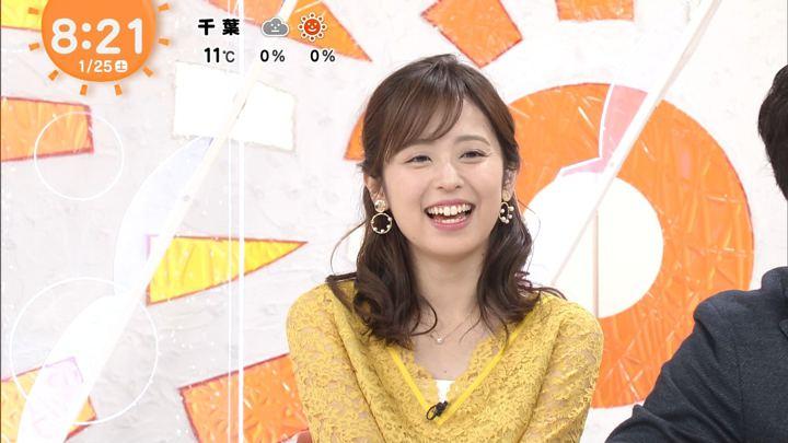 2020年01月25日久慈暁子の画像12枚目