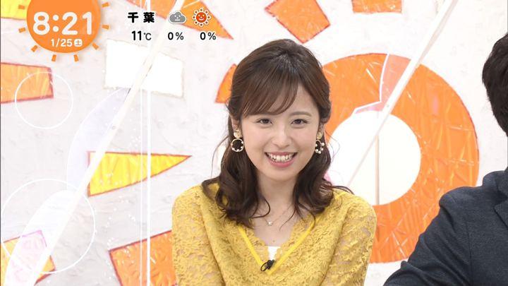 2020年01月25日久慈暁子の画像13枚目