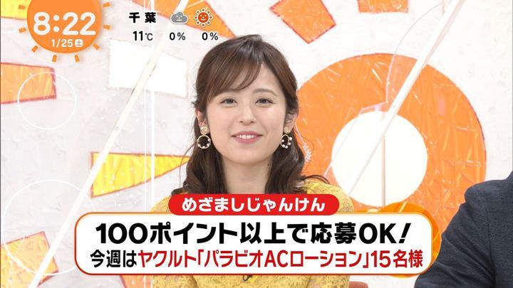 2020年01月25日久慈暁子の画像14枚目
