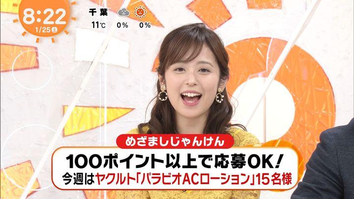 2020年01月25日久慈暁子の画像15枚目