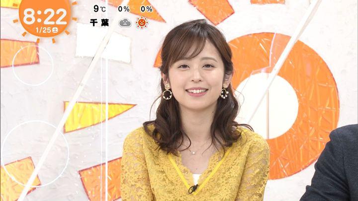 2020年01月25日久慈暁子の画像16枚目