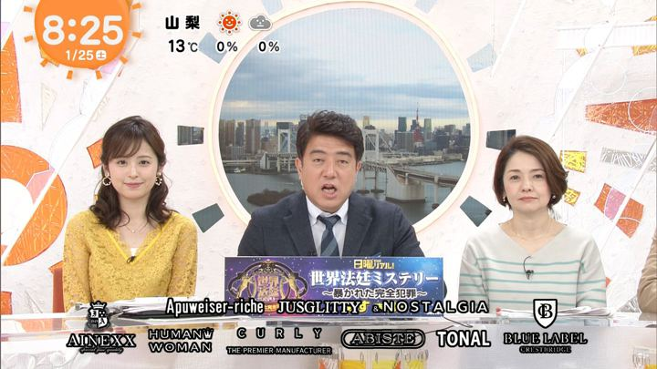 2020年01月25日久慈暁子の画像17枚目